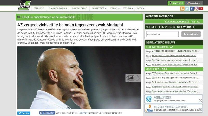 """""""Мариуполь"""" - АЗ: обзор голландских СМИ - изображение 4"""