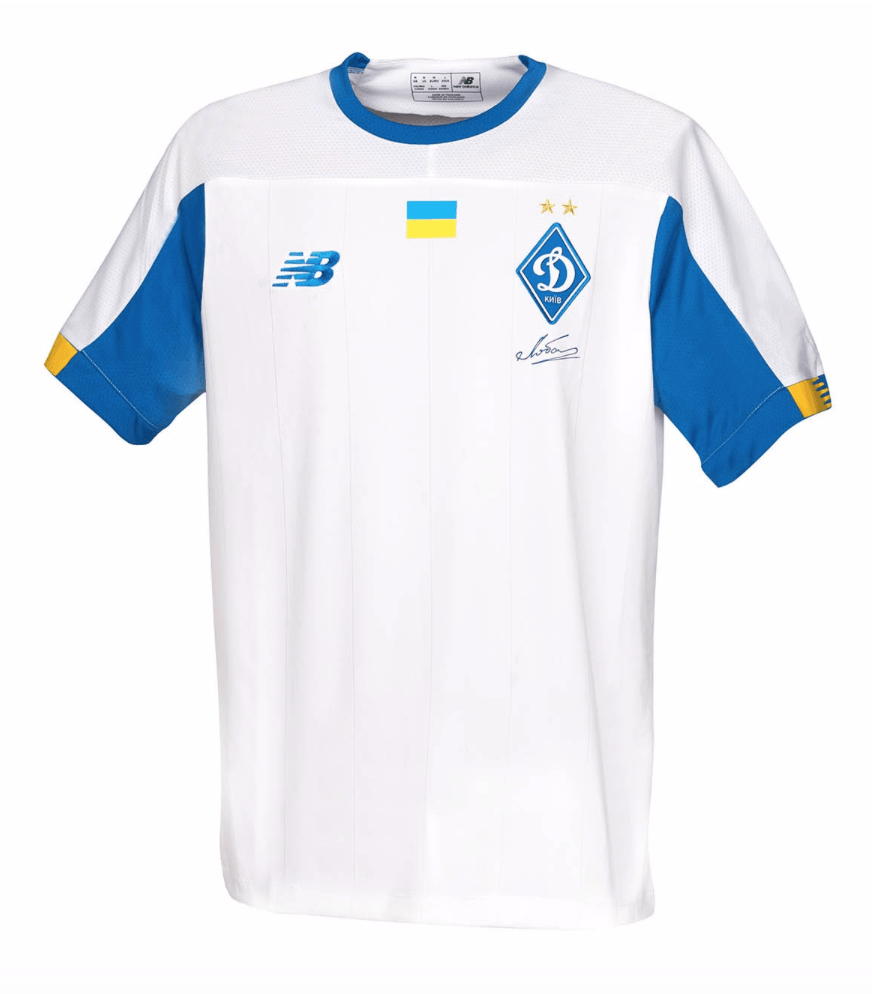 УПЛ: в чем будут играть украинские клубы в сезоне 2019/2020 - изображение 3