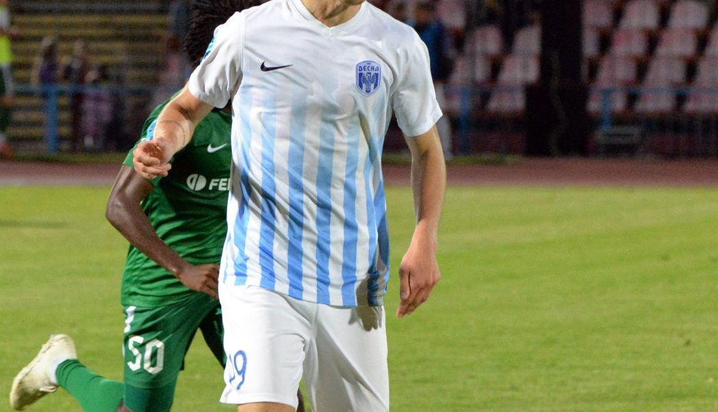 УПЛ: в чем будут играть украинские клубы в сезоне 2019/2020 - изображение 15
