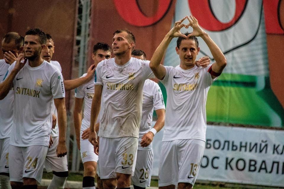 УПЛ: в чем будут играть украинские клубы в сезоне 2019/2020 - изображение 24