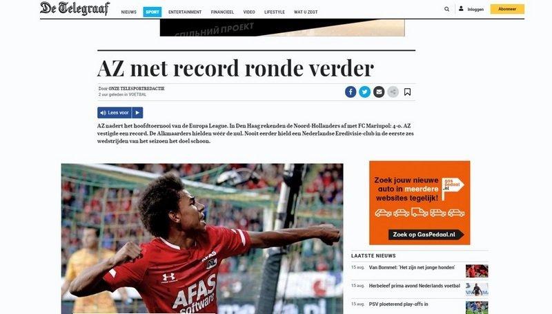 """АЗ - """"Мариуполь"""": обзор голландских СМИ - изображение 1"""