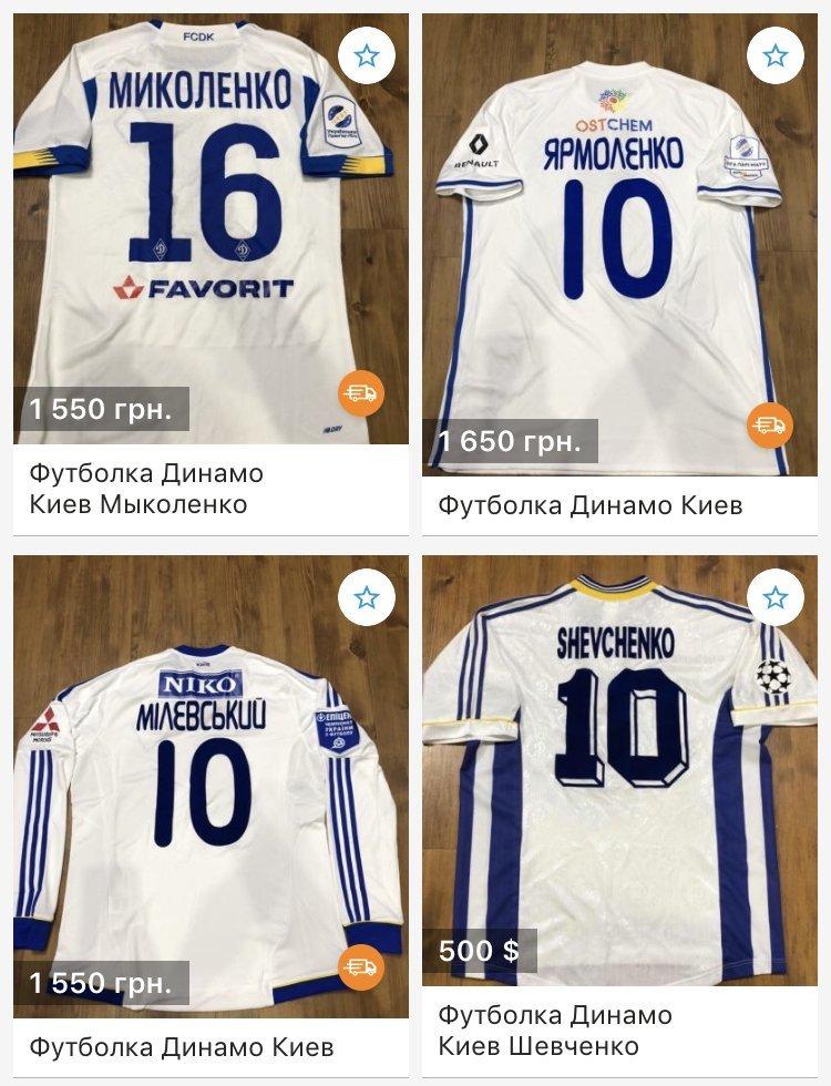 Вот это болельщики: онлайн можно купить футболки Шевченко, Ярмоленко и многих других (Фото) - изображение 1