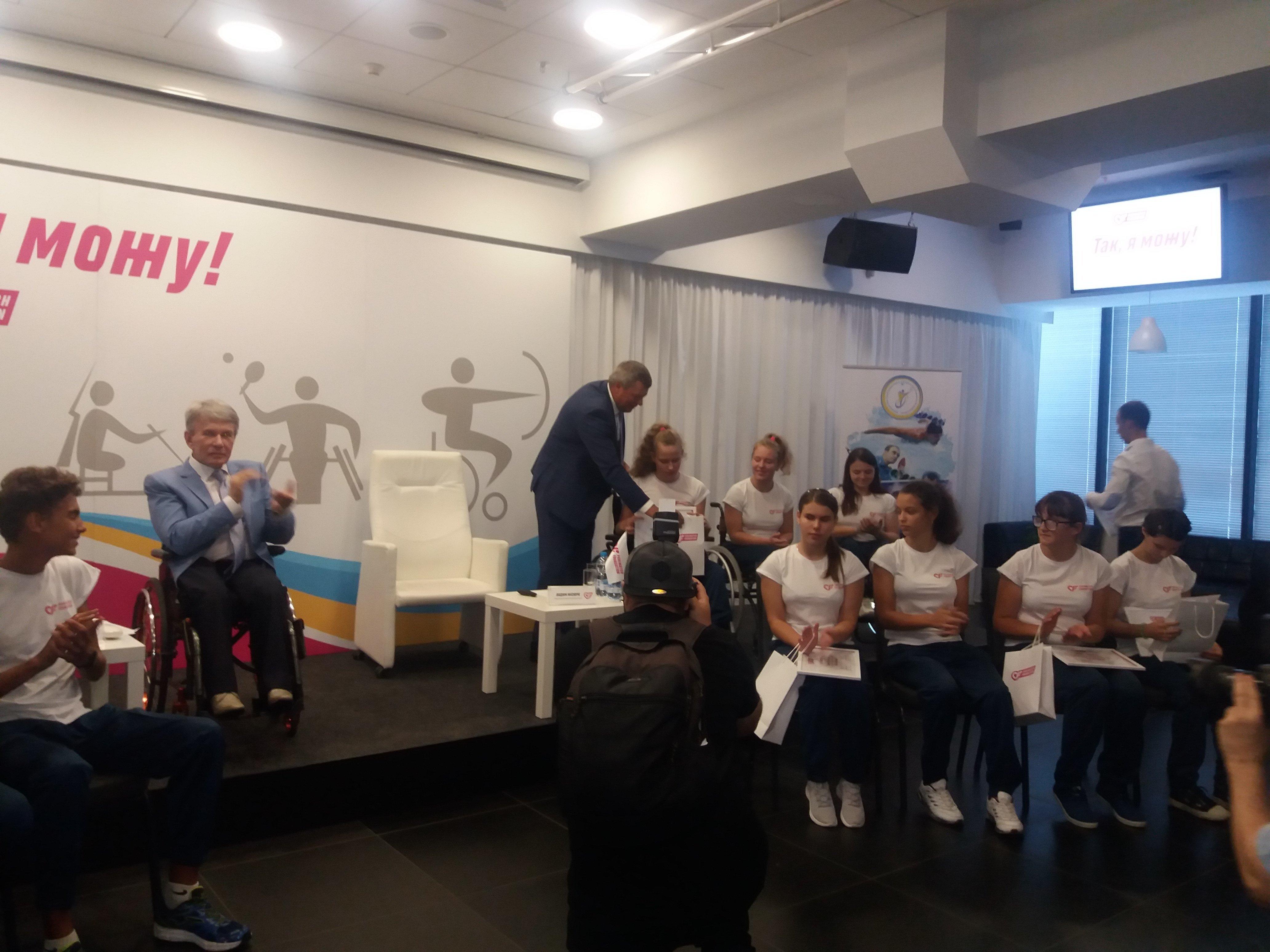 """""""Так, я можу!"""", - Parimatch став співзасновником стипендій для дітей-інвалідів (Фото) - изображение 2"""