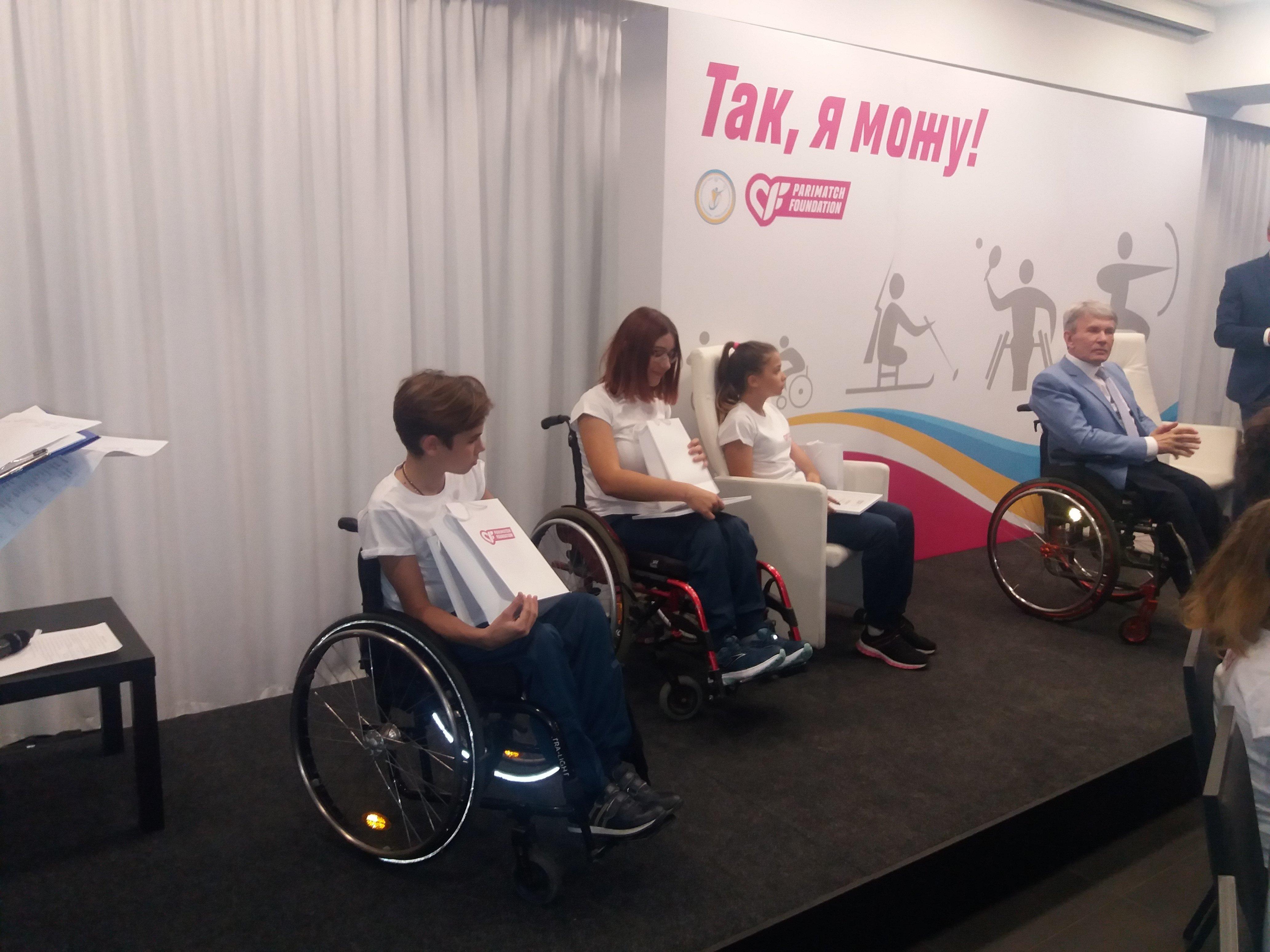 """""""Так, я можу!"""", - Parimatch став співзасновником стипендій для дітей-інвалідів (Фото) - изображение 3"""