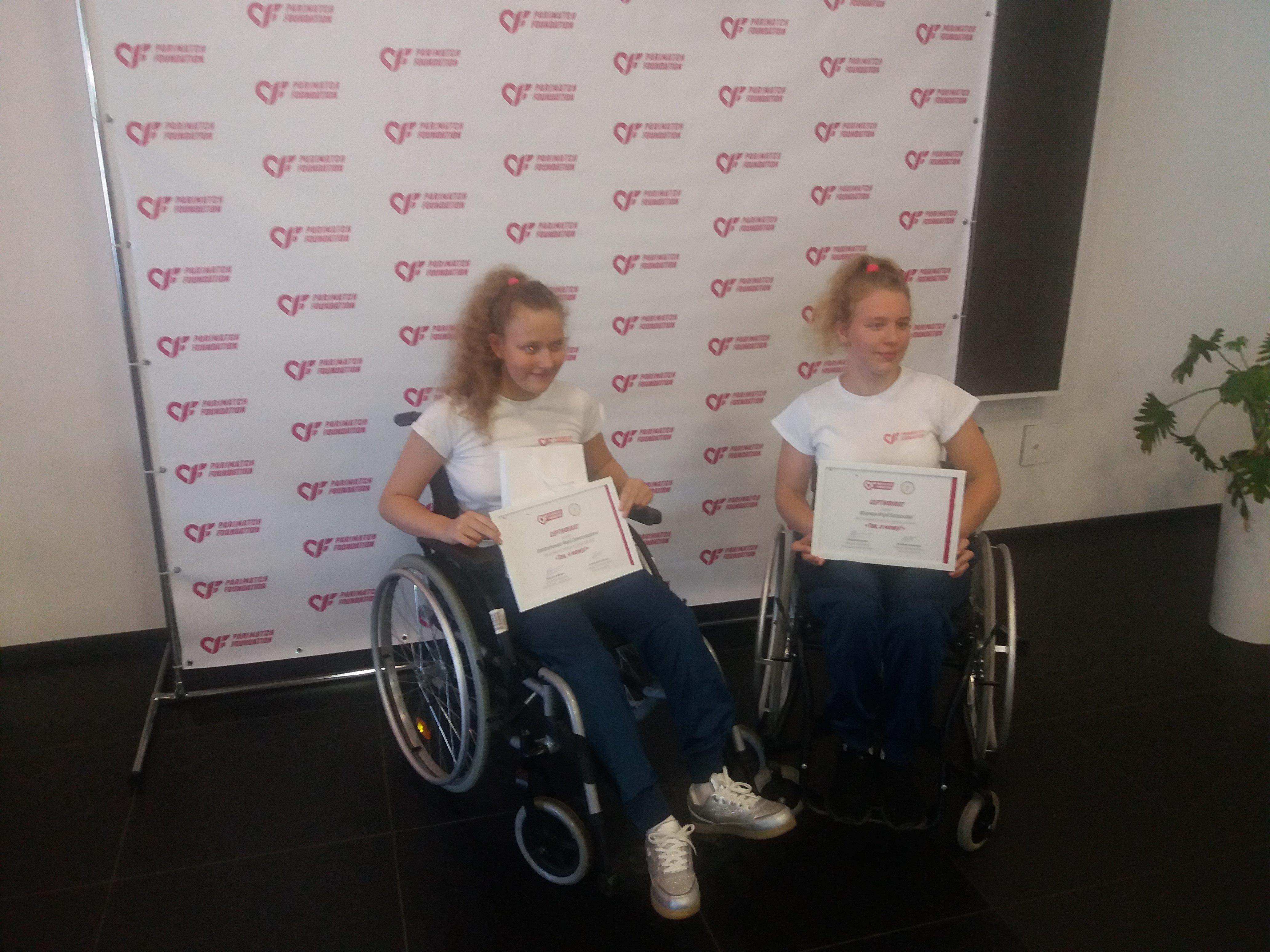 """""""Так, я можу!"""", - Parimatch став співзасновником стипендій для дітей-інвалідів (Фото) - изображение 4"""