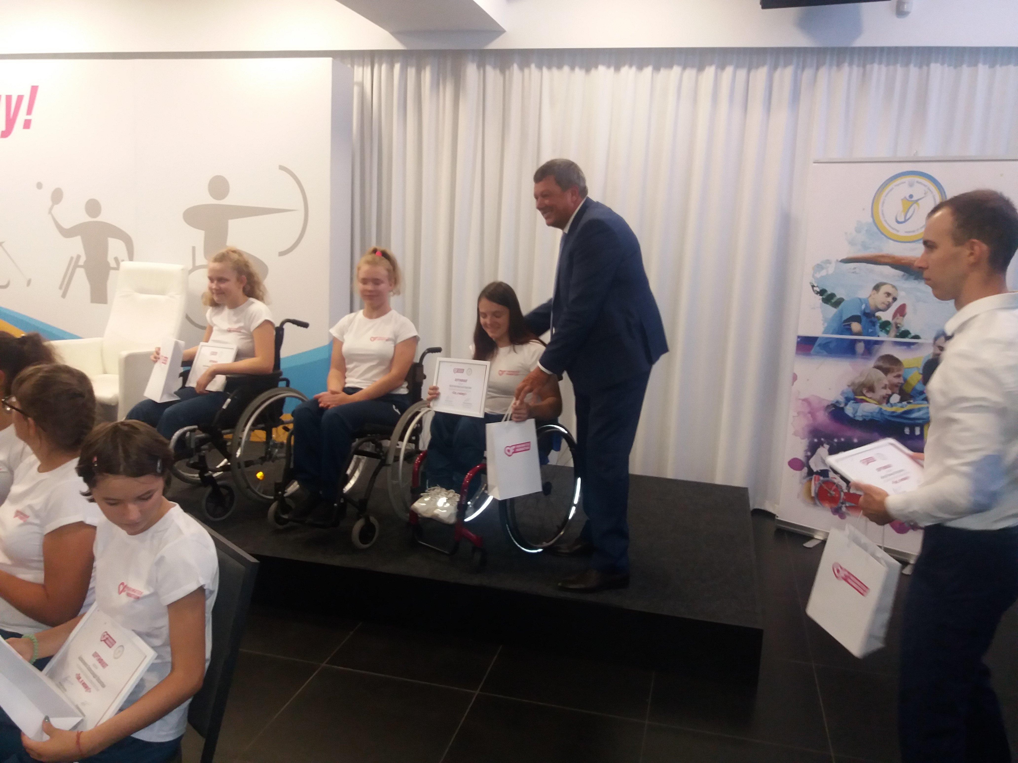 """""""Так, я можу!"""", - Parimatch став співзасновником стипендій для дітей-інвалідів (Фото) - изображение 5"""