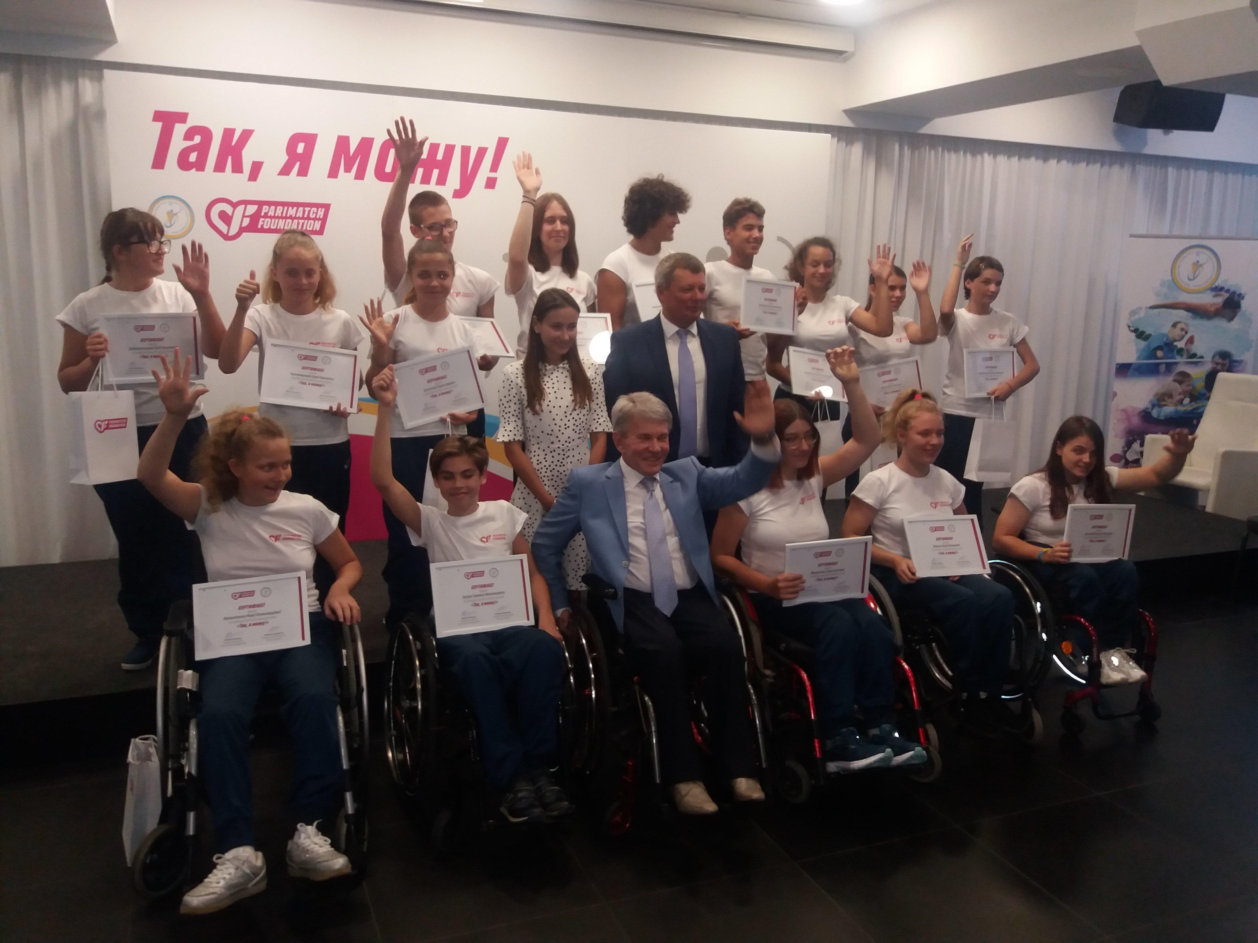 """""""Так, я можу!"""", - Parimatch став співзасновником стипендій для дітей-інвалідів (Фото) - изображение 6"""