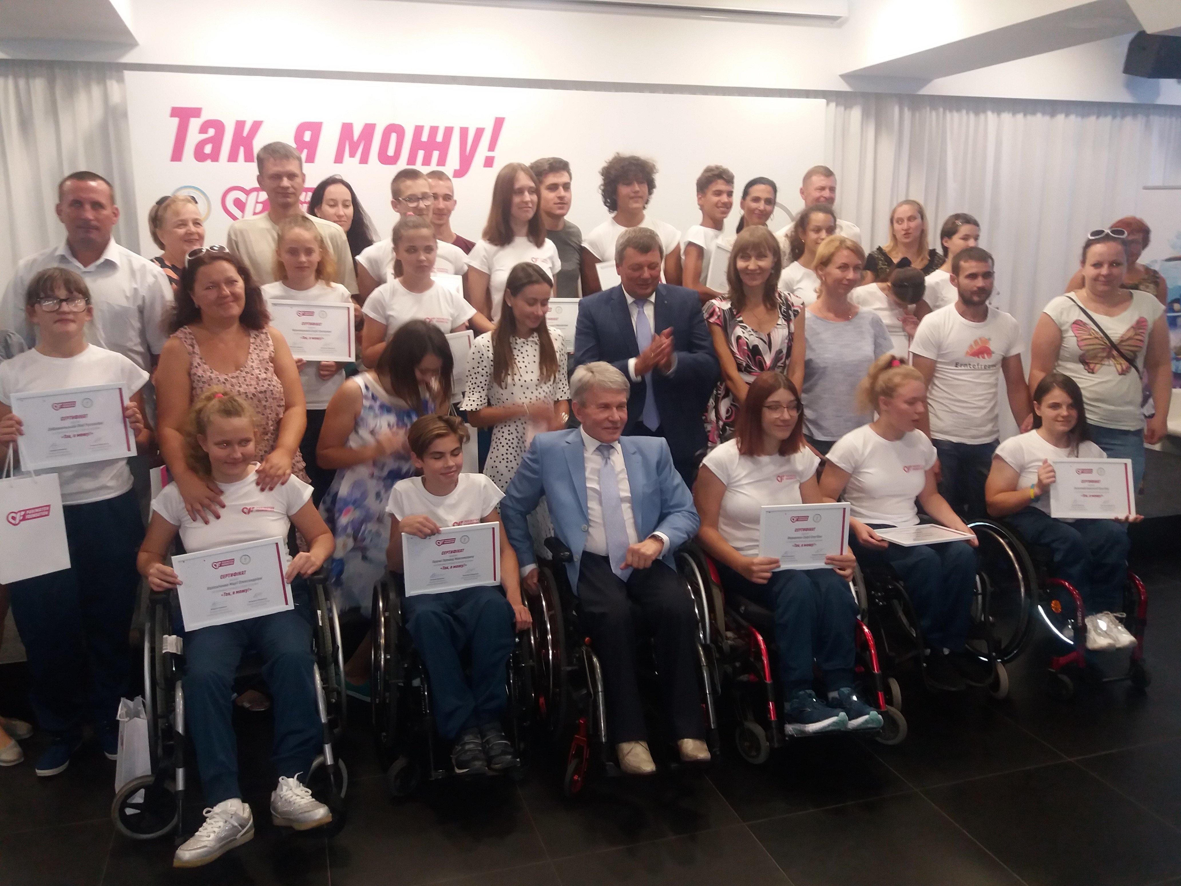 """""""Так, я можу!"""", - Parimatch став співзасновником стипендій для дітей-інвалідів (Фото) - изображение 7"""