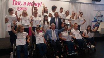 """""""Так, я можу!"""", - Parimatch став співзасновником стипендій для дітей-інвалідів (Фото)"""