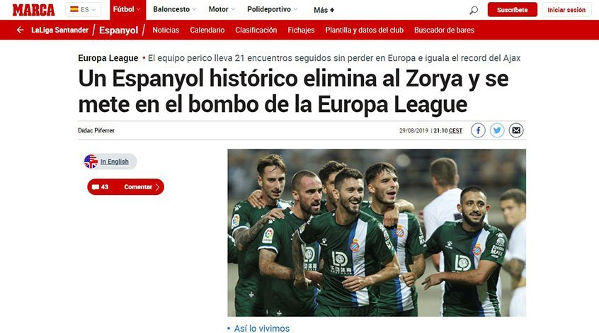 """""""Заря"""" – """"Эспаньол"""". Обзор испанских СМИ"""