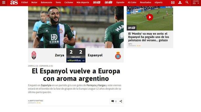 """""""Заря"""" – """"Эспаньол"""". Обзор испанских СМИ - изображение 1"""