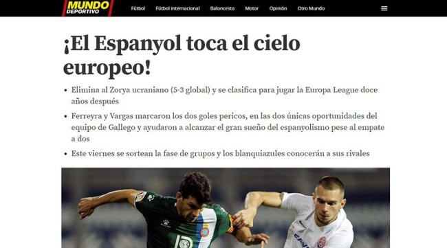 """""""Заря"""" – """"Эспаньол"""". Обзор испанских СМИ - изображение 2"""