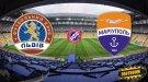 Львов -  Мариуполь: где и когда смотреть матч онлайн