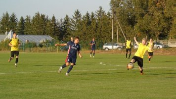 Великий футбол повернувся у Михайлівку-Рубежівку!