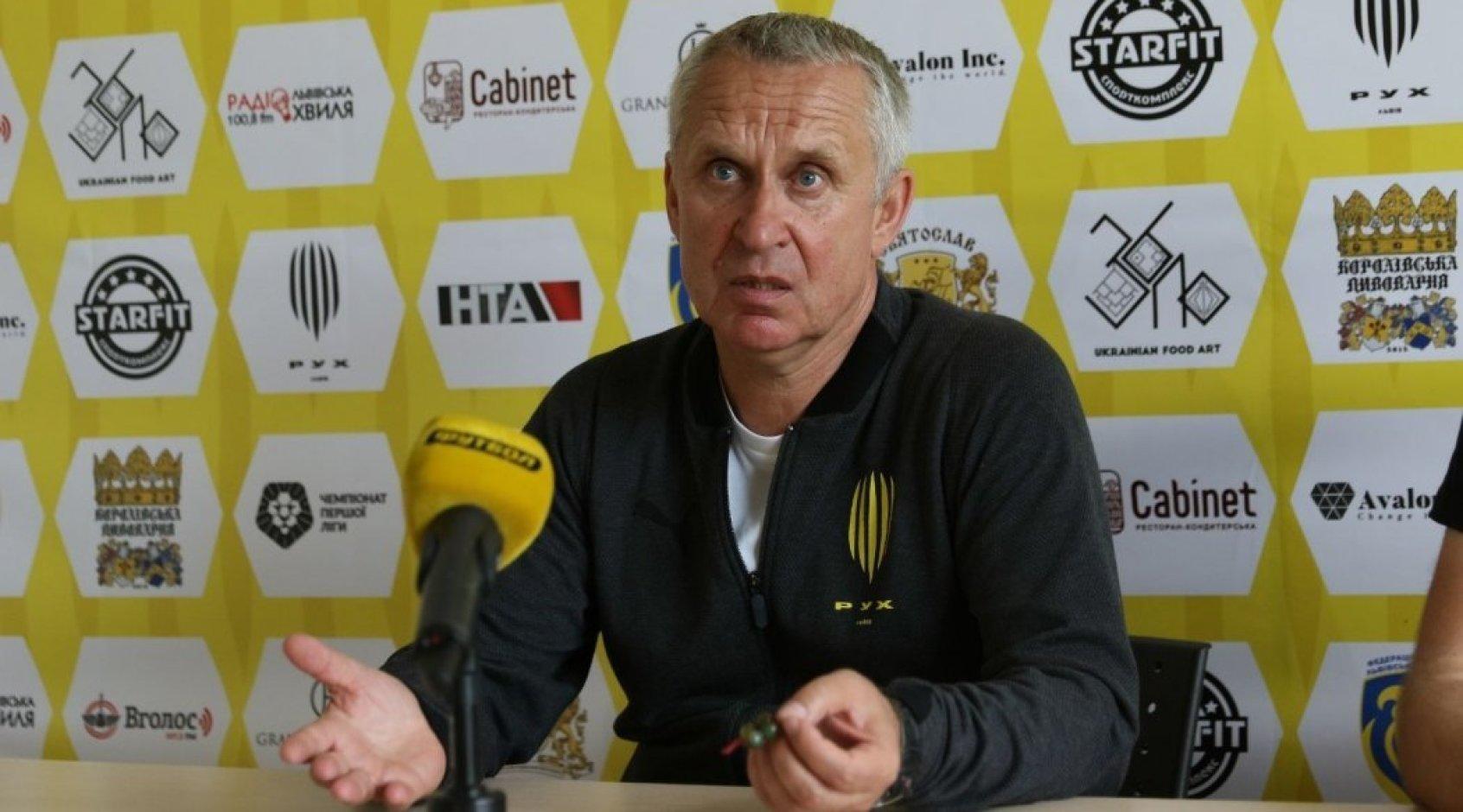 """Леонід Кучук: """"Коли вболівальники й тренер зливаються в одне ціле, то є результат"""""""