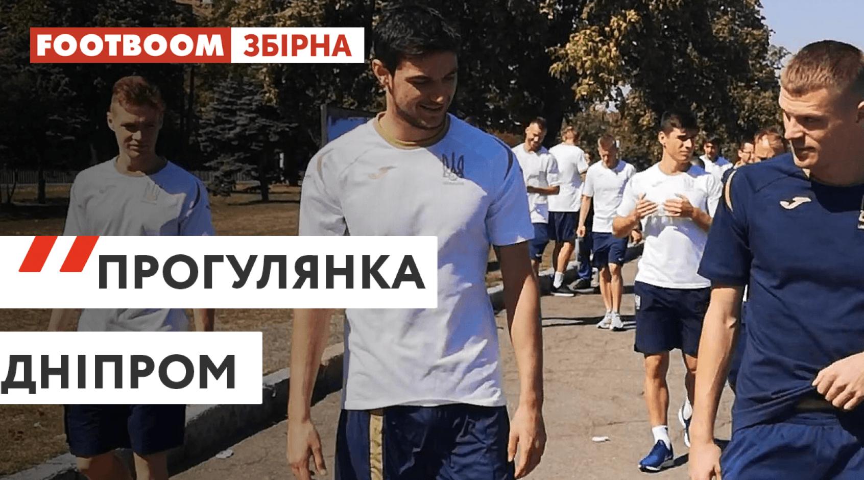 Прогулянка Дніпром (Відео)
