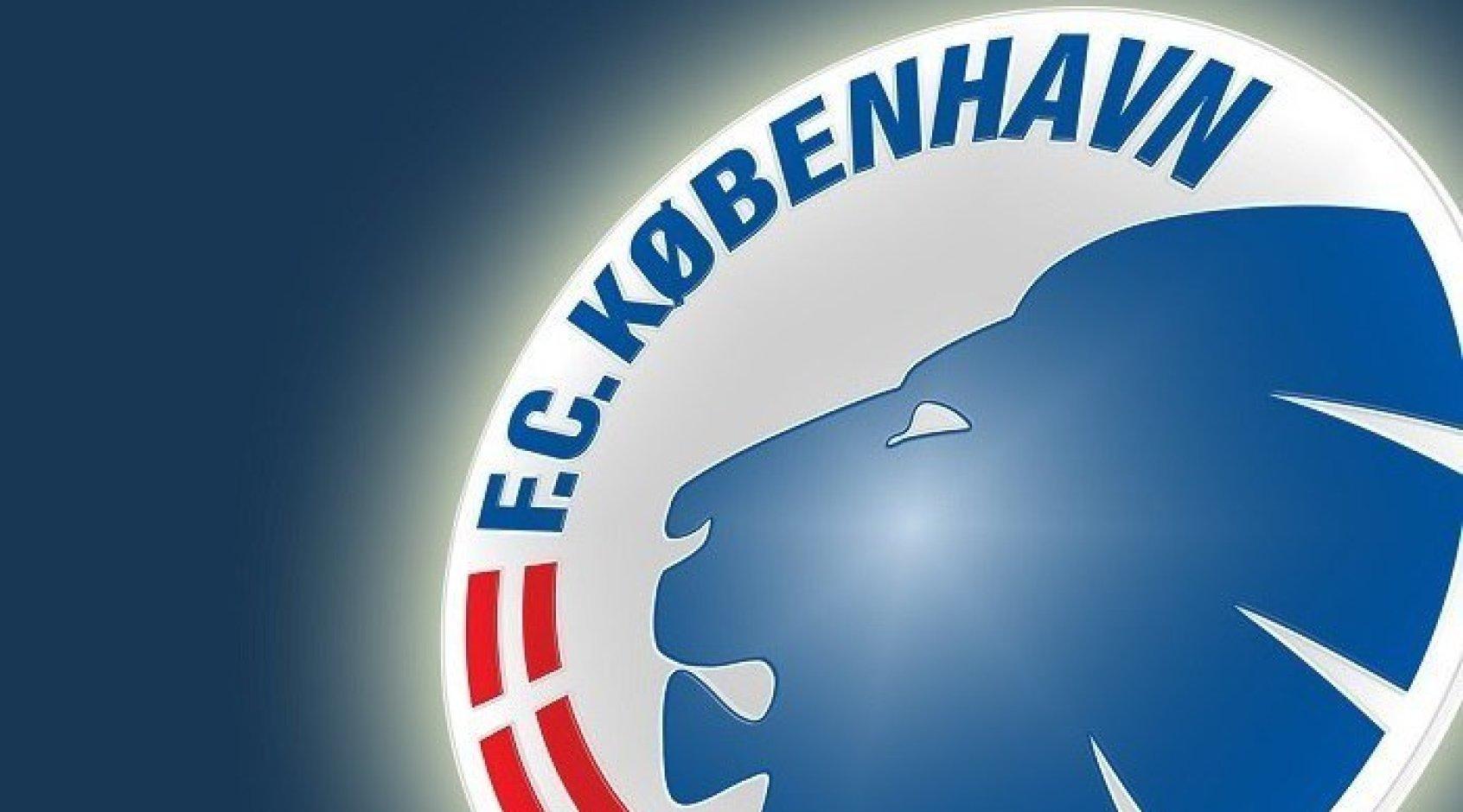 """""""Копенгаген"""" перед стартом в Лиге Европы проиграл в очередном туре чемпионата Дании"""