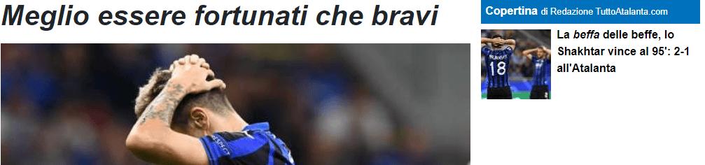 """""""Аталанта"""" - """"Шахтер"""": обзор итальянских СМИ - изображение 1"""