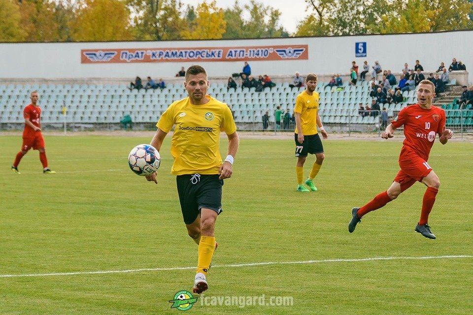"""Валерий Куценко: """"Приложу все усилия, чтобы """"Авангард"""" играл в Премьер-лиге..."""""""