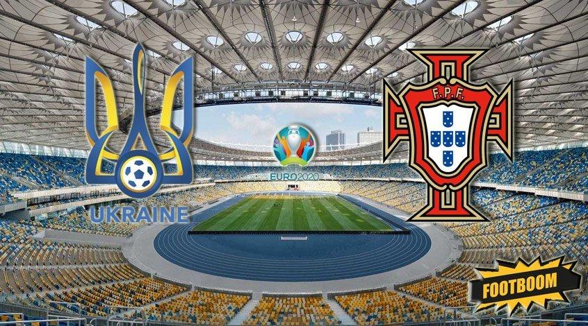 Украина - Португалия: стартовые составы