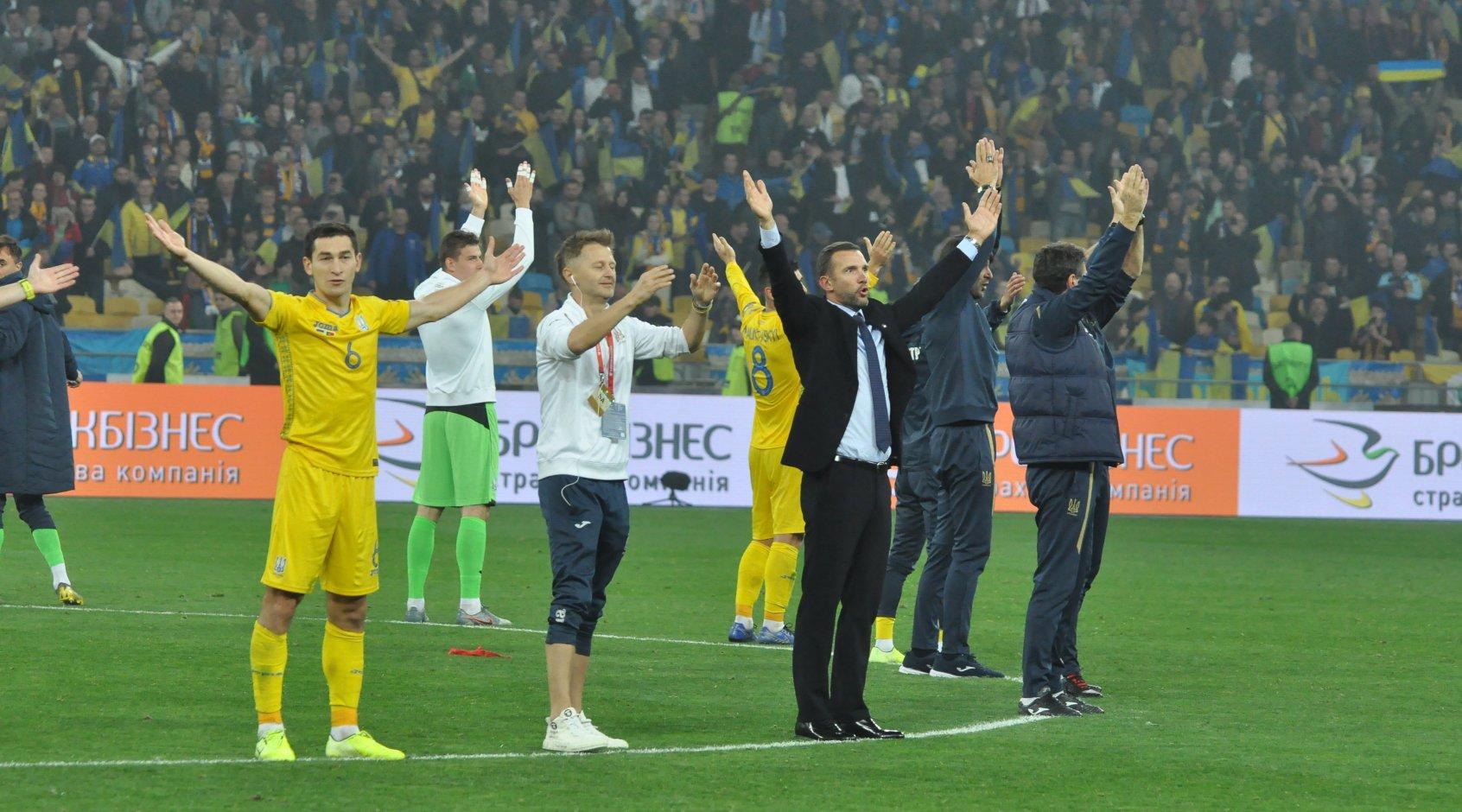 Реакция Андрея Павелко и Григория Суркиса на победу сборной Украины (Фото)