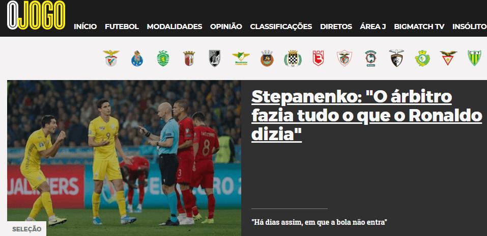 Украина – Португалия: обзор португальских СМИ - изображение 3