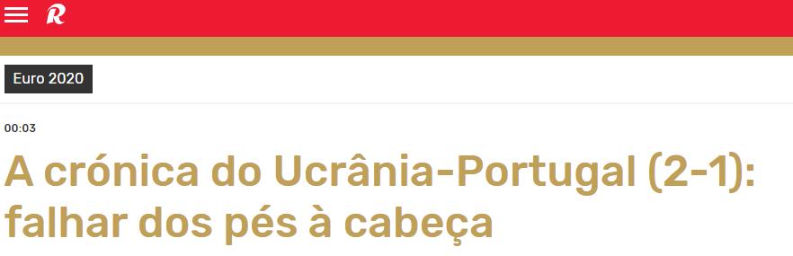 Украина – Португалия: обзор португальских СМИ - изображение 4
