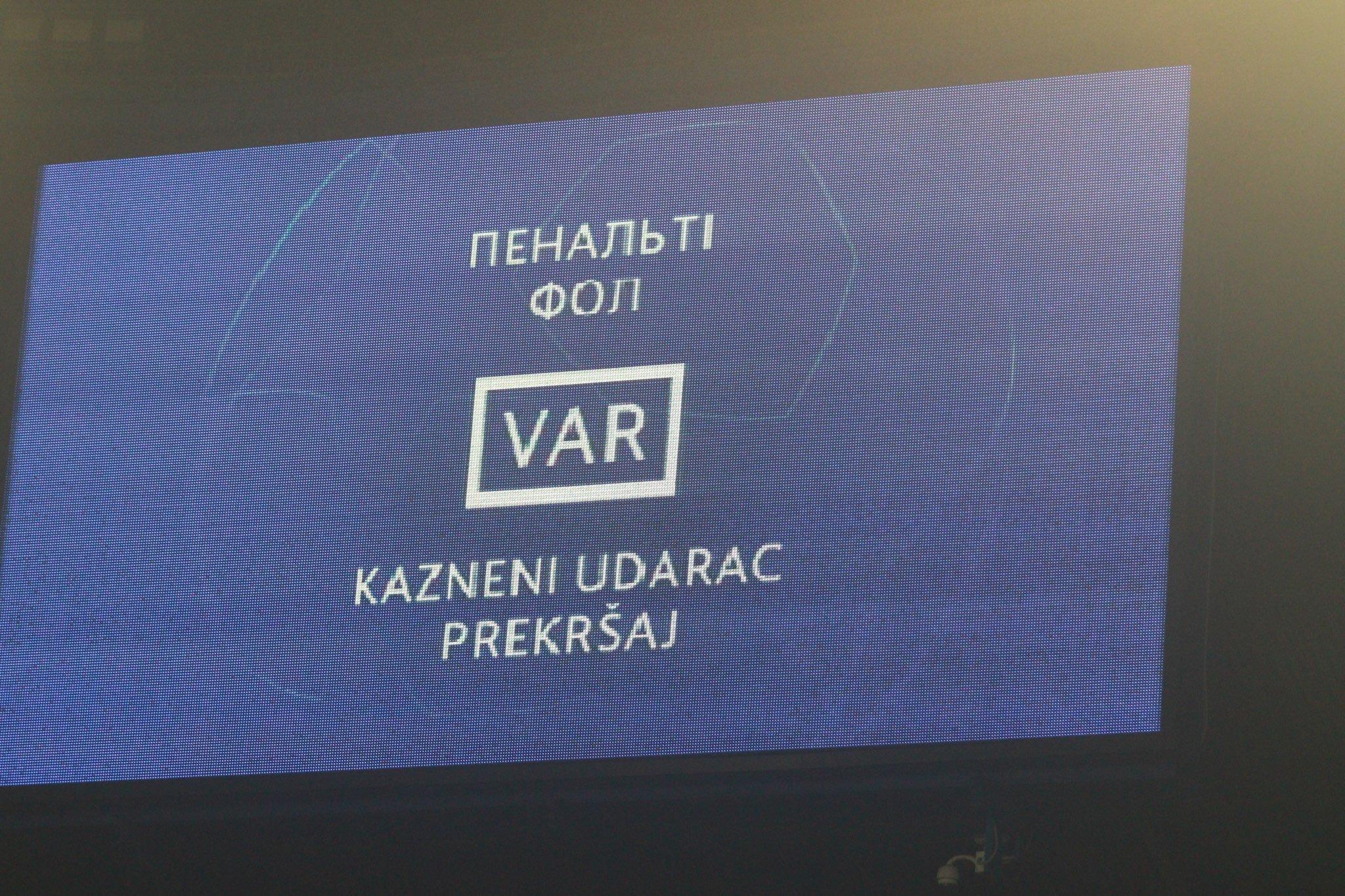 """""""Шахтер"""" - """"Динамо"""" (Загреб, Хорватия) 2:2.  Когда сдают нервы - изображение 2"""