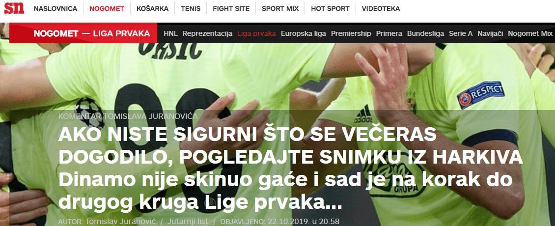 «Шахтер» -«Динамо» (Загреб): обзор хорватских СМИ - изображение 4