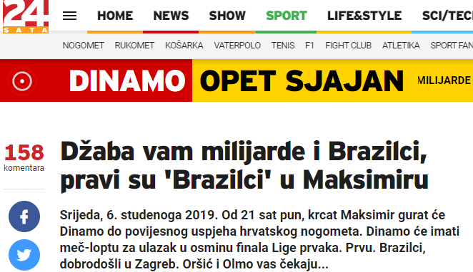«Шахтер» -«Динамо» (Загреб): обзор хорватских СМИ - изображение 2