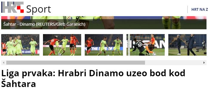 «Шахтер» -«Динамо» (Загреб): обзор хорватских СМИ - изображение 1