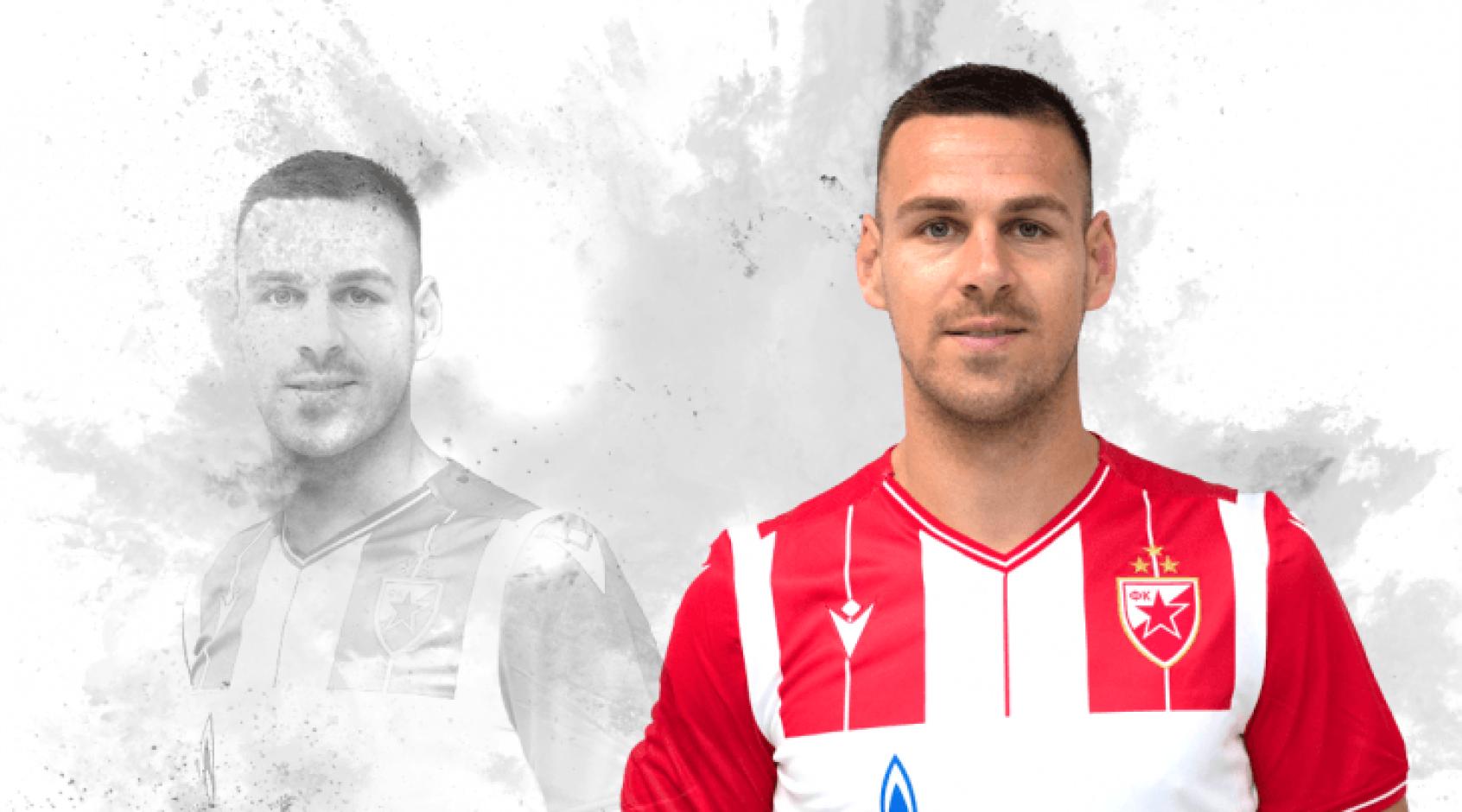 Защитник сборной Сербии Марко Гобельич может пропустить матч против Украины