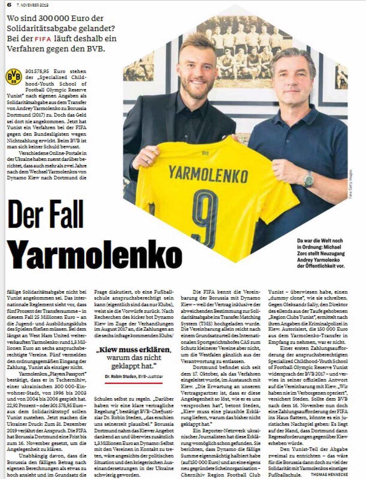 Kicker: куда пошли 300 000 евро платежа солидарности за трансфер Ярмоленко? - изображение 1