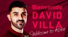Экс-игрок сборной Испании Давид Вилья анонсировал завершение карьеры