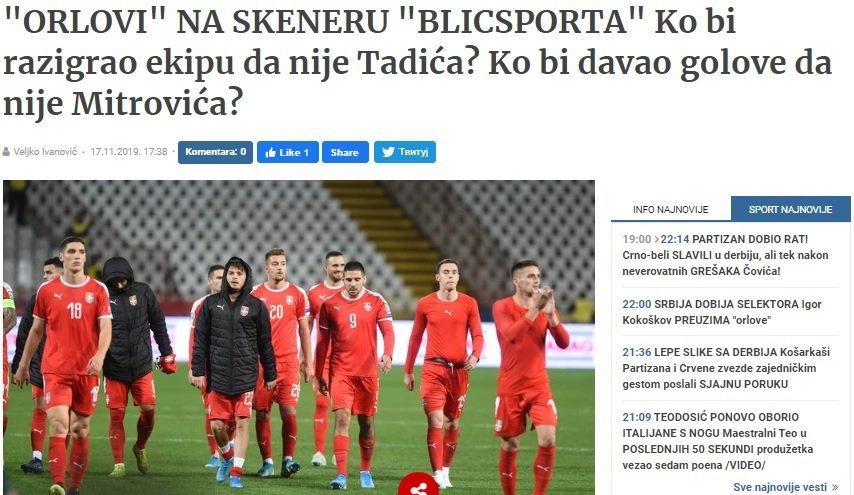 Сербия - Украина. Обзор сербской прессы - изображение 2