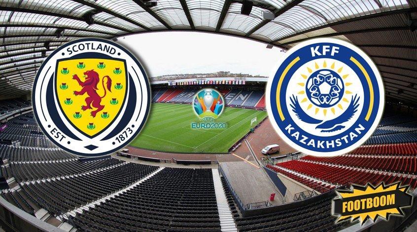 Шотландия – Казахстан. Анонс и прогноз матча