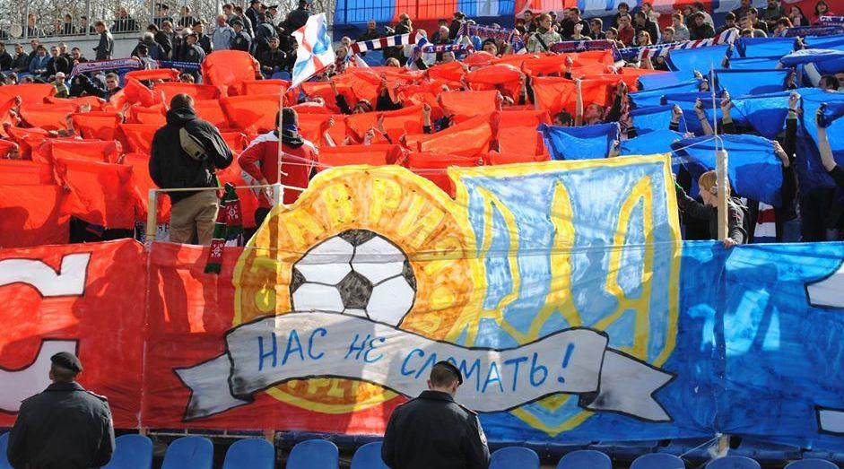 """Віце-президент ФФ Криму: """"Таврії"""" потрібен професійний менеджмент, який зможе вирішити затяжну кризу"""""""