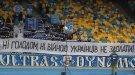 Где и как ходят на футбол: стойкий Киев, прибитая морозом УПЛ, волочиское чудо