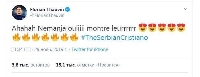 """Внимание, Неманья! """"Сербский Роналду"""" из """"Марселя"""" - изображение 5"""