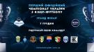"""Киберфутболист, представляющий """"Александрию"""", стал первым чемпионом Украины по FIFA 20"""