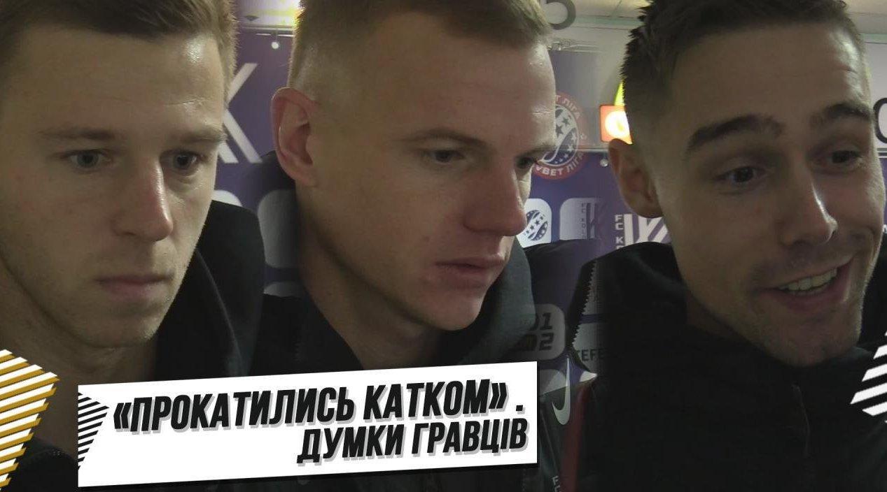 """Гравці """"Колоса"""" - про перемогу над """"Дніпром-1"""": """"Прокотилися катком"""" (Відео)"""