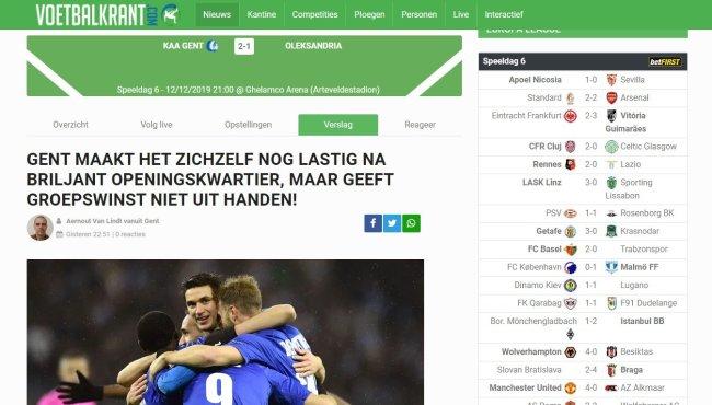 """""""Гент"""" - """"Александрия"""": обзор бельгийских СМИ - изображение 1"""