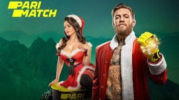 Parimatch разыгрывает 5 поездок на двоих в Татры
