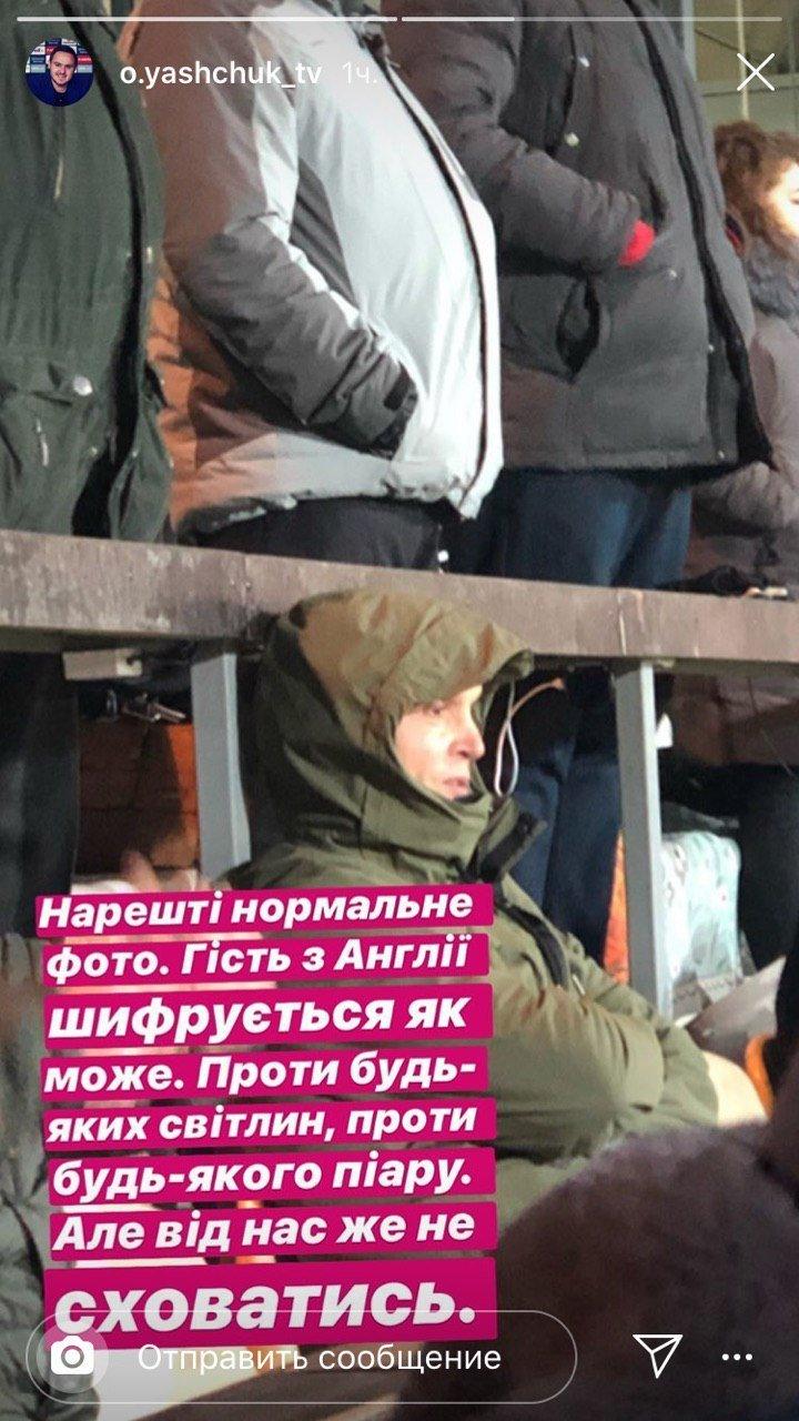 """Матч """"Заря"""" - """"Шахтер"""" посетил скаут """"Манчестер Юнайтед"""": цель - молодой игрок луганчан - изображение 2"""