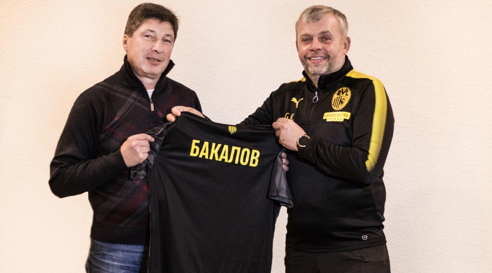 """Офіційно: Юрій Бакалов - головний тренер """"Руху"""""""