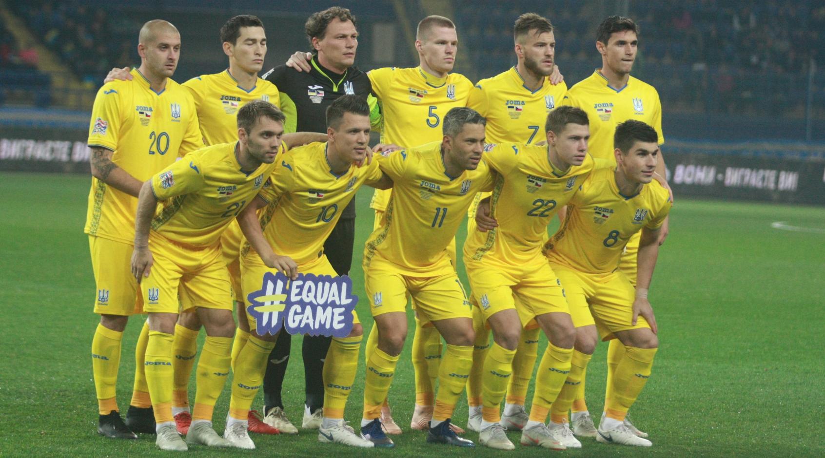 Матч Польща - Україна відбудеться 11 листопада