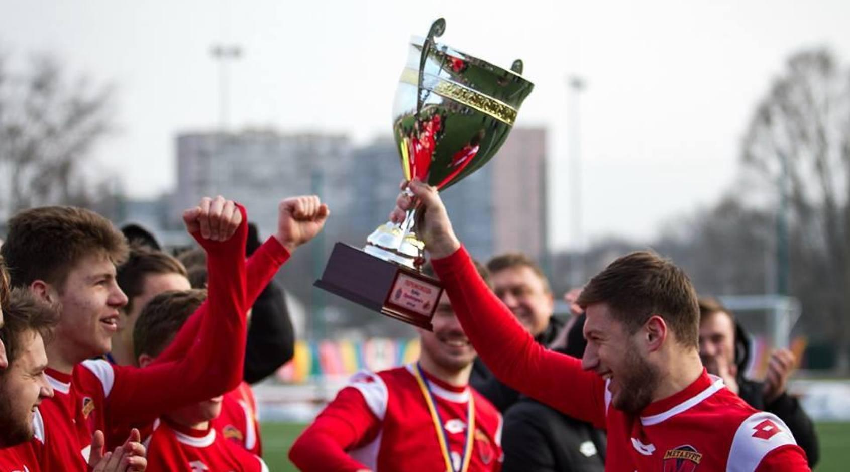 Кубок Єдності: 9 січня у Дніпрі стартує популярний турнір