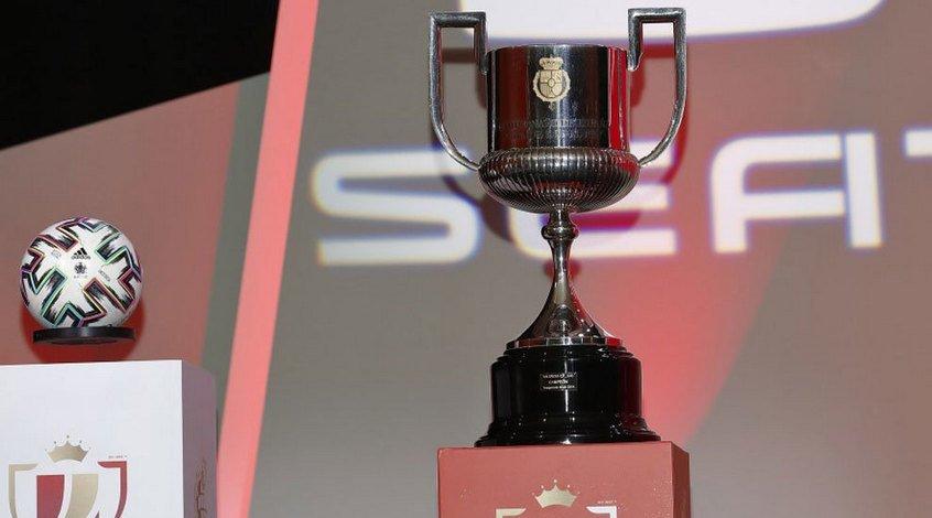 Состоялась жеребьевка 1/8 финала Кубка Испании