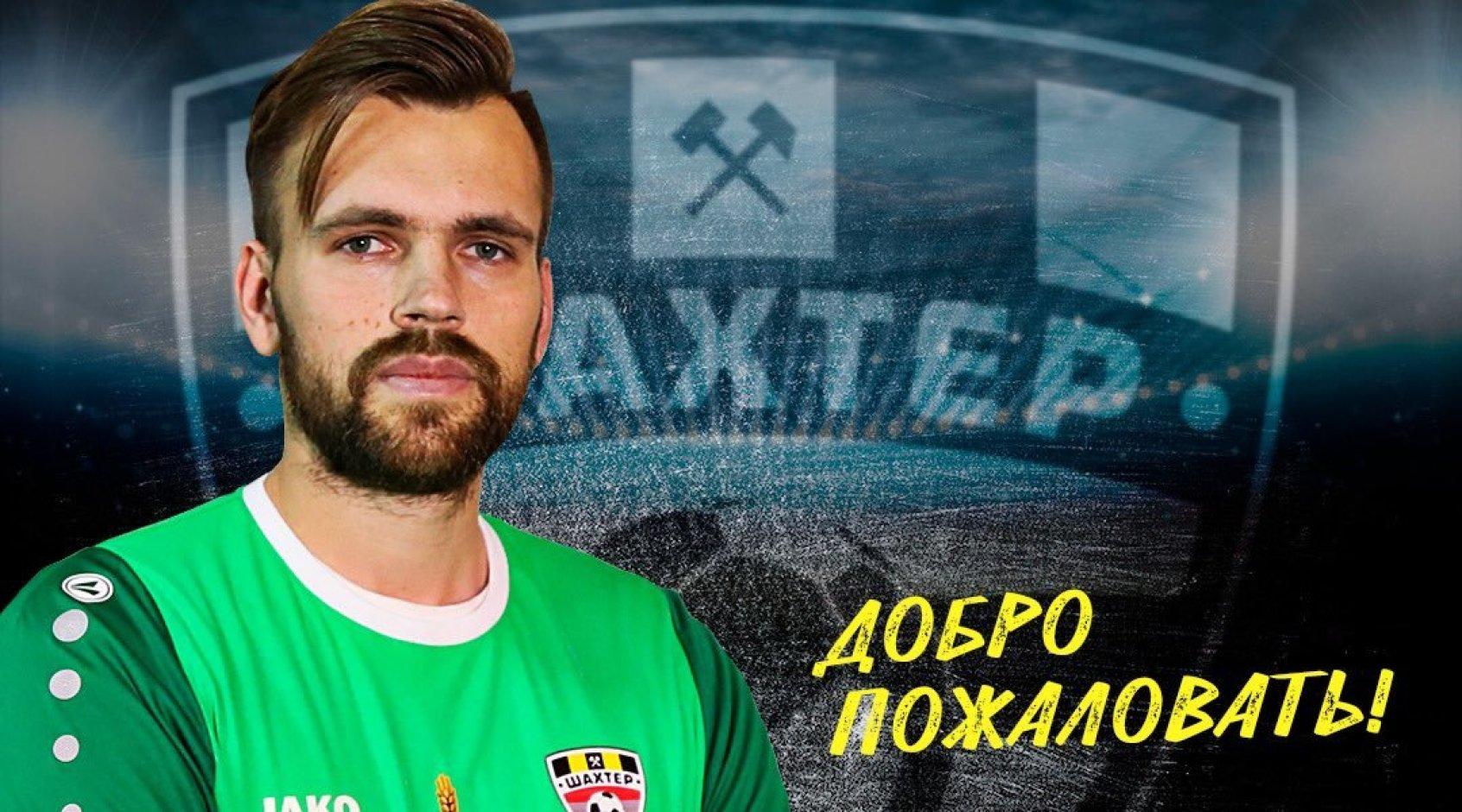 "Экс-вратарь ""Черноморца"" Александр Гутор перешел в команду Юрия Вернидуба"