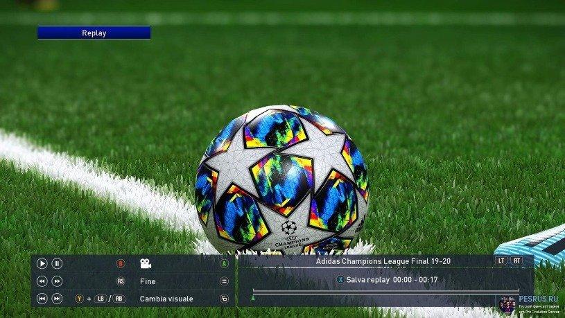 Мяч Лиги Чемпионов 2020: каким он будет и в чем его уникальность - изображение 1